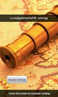 Screenshot of World Leaders History in Tamil