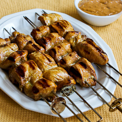 Grilled Curried Chicken Skewers with Spicy Peanut Sauce