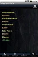 Screenshot of Stock Trade Emulator