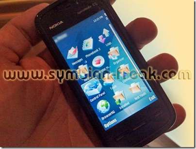 First Pictures of Nokia