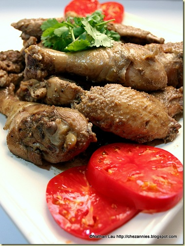 Ayam Goreng Berjintan (Stir-Fried Cumin Chicken)