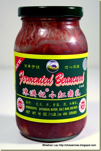 red fermented bean curd