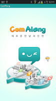 Screenshot of ComAlong - Making friend,blog