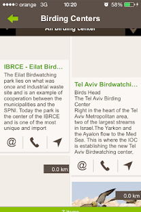 Israel Birds - screenshot