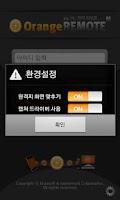 Screenshot of 내 PC 원격제어 솔루션 오렌지리모트[포터블마켓]