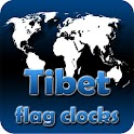 Tibet flag clocks icon