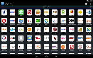 Screenshot of IPTV