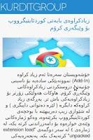Screenshot of Kurditgroup