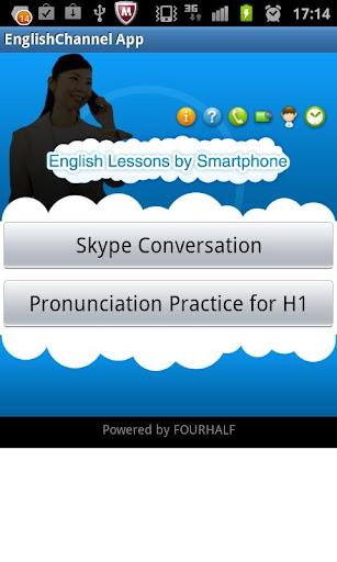 通過智能手機的英語課 for H1