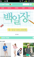 Screenshot of CENTSSHOP (센츠샵)