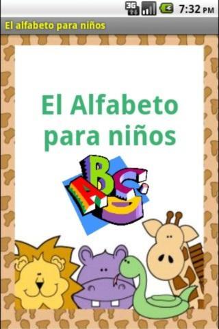 西班牙語的字母為兒童