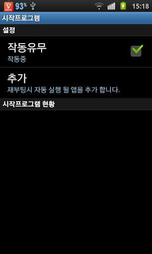 My Idol Vine Compilation | My Idol App Vines | Funny trending App MyIdol | #MyIdol App - YouTube