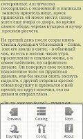 Screenshot of Толстой Анна Каренина (читать)