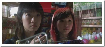 [神探].Mad.Detective.2007.DVDRip.XviD-WRD[(013798)10-52-39]
