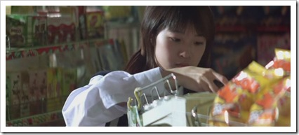 [神探].Mad.Detective.2007.DVDRip.XviD-WRD[(014379)10-53-19]