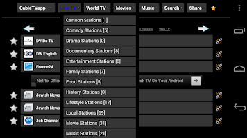 Screenshot of IPTV Internet TV