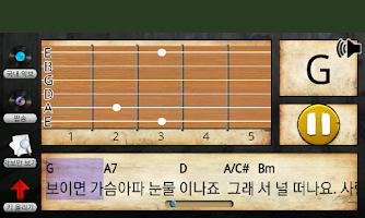 Screenshot of Guitar & Ukulele Score