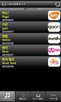 Screenshot of K-POP Hits! (Free)