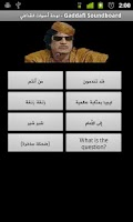 Screenshot of Gaddafi Soundboard القذافي