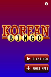 Learn Korean Hangul with Bingo - screenshot