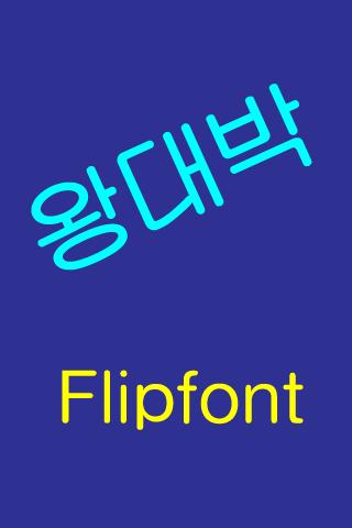 JETbighit™ Korean Flipfont