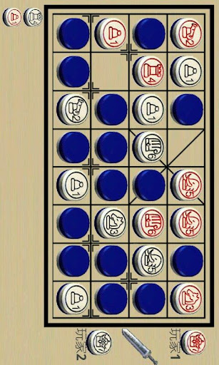 免費下載棋類遊戲APP 中国ダークチェス app開箱文 APP開箱王