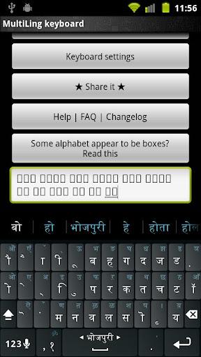 【免費生產應用App】Plugin Bihari-APP點子
