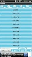 Screenshot of Walk TV 網路電視