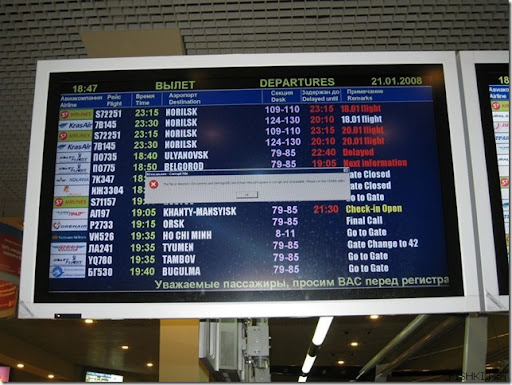 erro_sistema_aeroporto