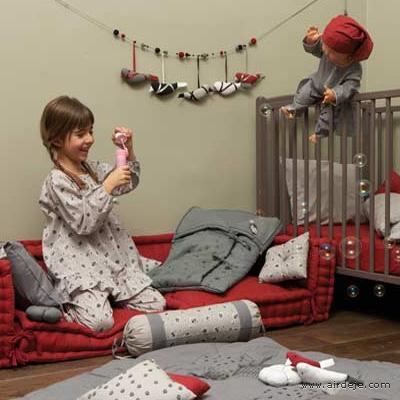 Airdeje -- Kid's Room Furnitures & Accessories