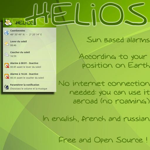 HELiOS Application 攝影 App LOGO-APP試玩