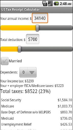 免費下載財經APP|Tax Receipt app開箱文|APP開箱王