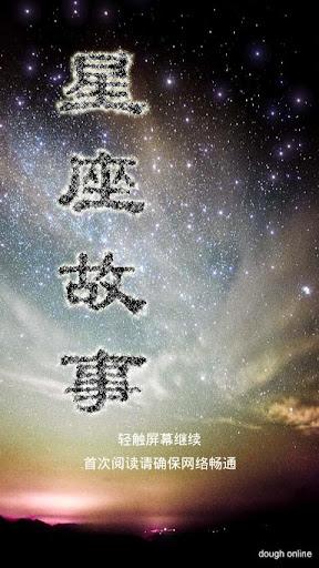 Inazuma Eleven - Wikipedia, the free encyclopedia