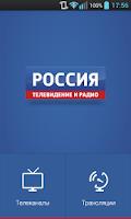 Screenshot of Russia. Television and Radio.