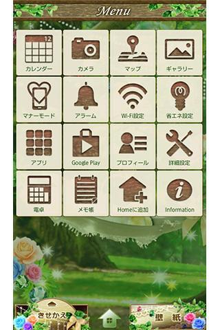 玩個人化App|Rabbit's nap for[+]HOMEきせかえテーマ免費|APP試玩