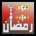 Ramadan 2012 - رمضان ١٤٣٣ icon