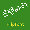 mbcStanby™ Korean Flipfont icon