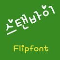 mbcStanby™ Korean Flipfont
