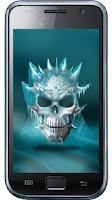 Screenshot of Application Skull from hell