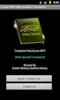 Screenshot of Quran MP3 With Spanish