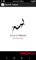 Screenshot of Bayyinah Podcast