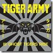 Tiger_Army-01-big