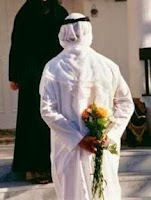 Screenshot of الليلة الأولى من الزواج