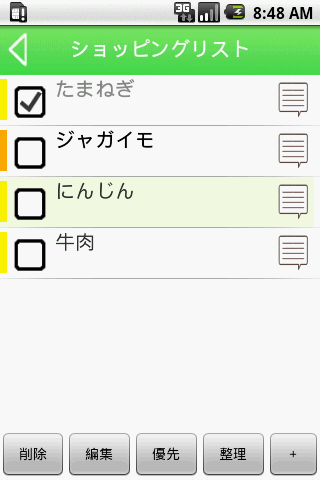 【免費生產應用App】Ms ToDo Free(任務列表)-APP點子