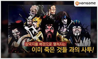 Screenshot of 언데드슬레이어 Undead Slayer