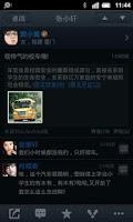Screenshot of NightSkin