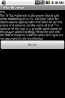 Screenshot of Tefilat HaDerech