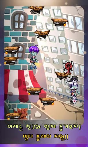 ゾンビジャンプ 玩街機App免費 玩APPs