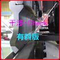 Brakesystem icon