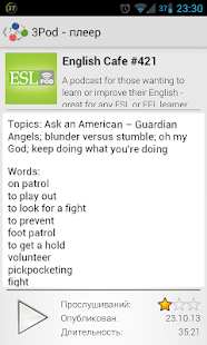 3Pod - learn foreign languages - screenshot